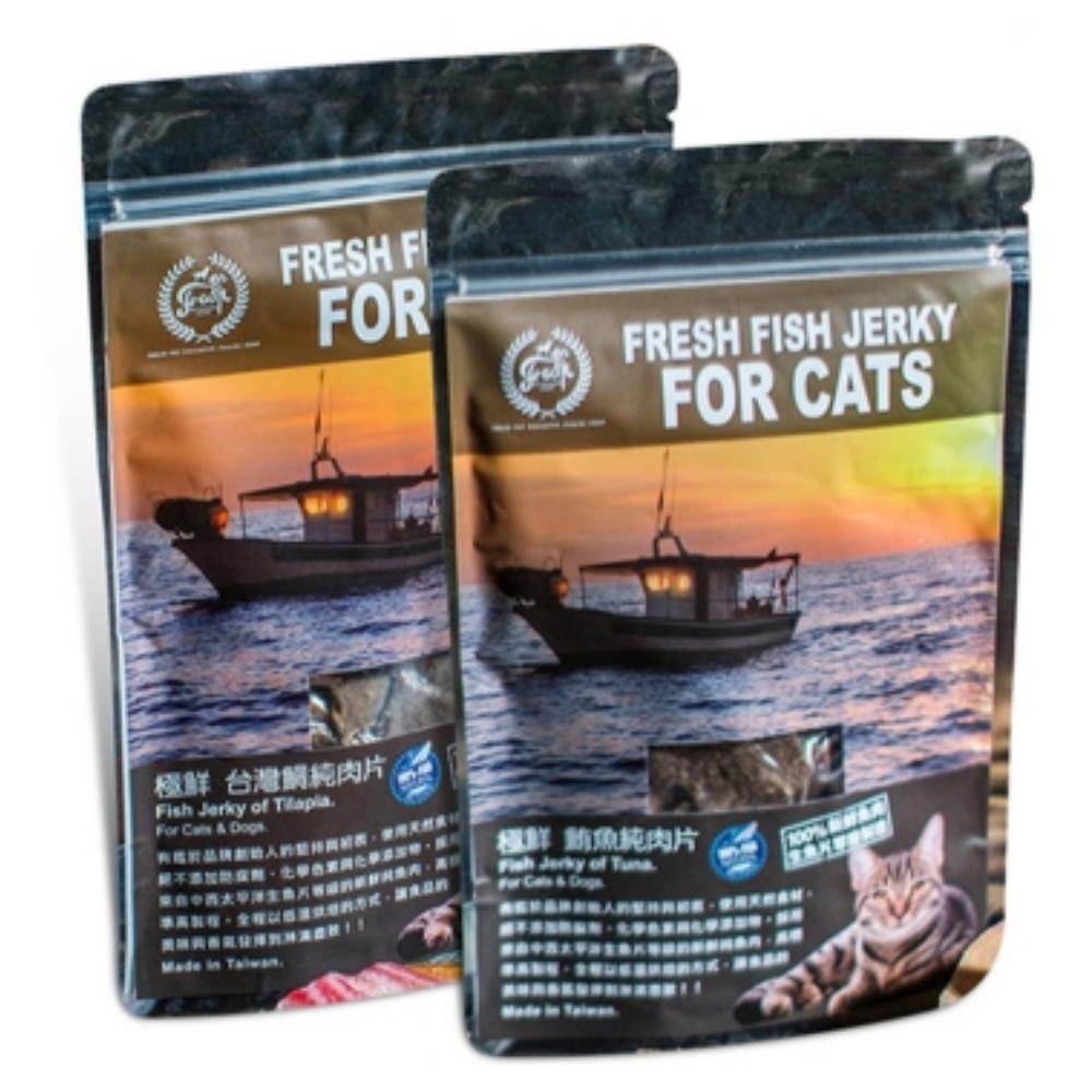 極鮮 100%純魚肉片系列 60g 兩包組