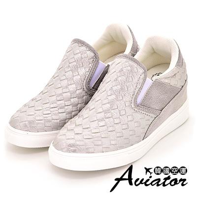 Aviator*韓國空運-正韓製尖頭拼接皮革編織增高休閒鞋-銀