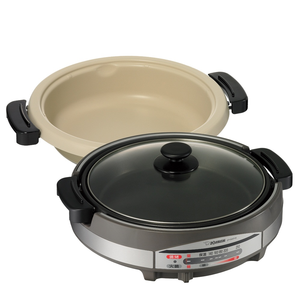 象印*5.3L*鐵板萬用鍋(EP-RAF45)
