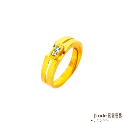 J'code真愛密碼 終身之盟黃金/水晶男戒指