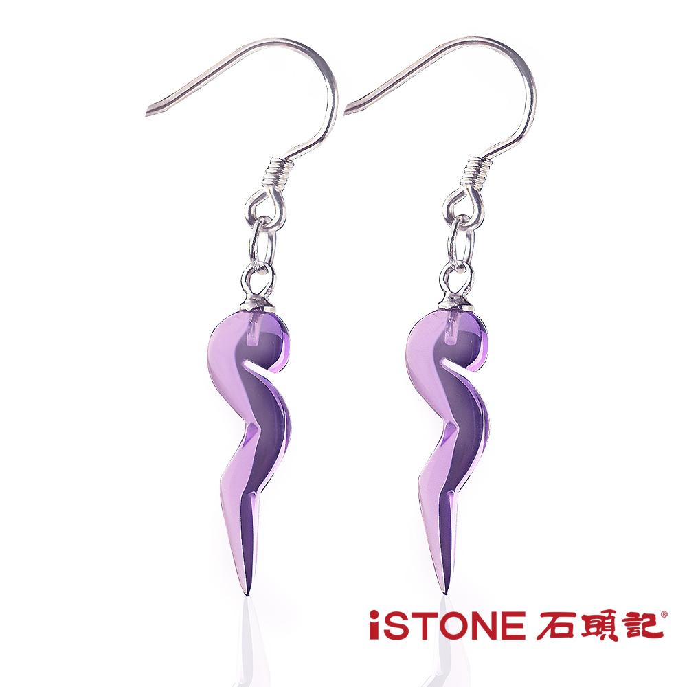 石頭記 925純銀紫水晶耳環-流行
