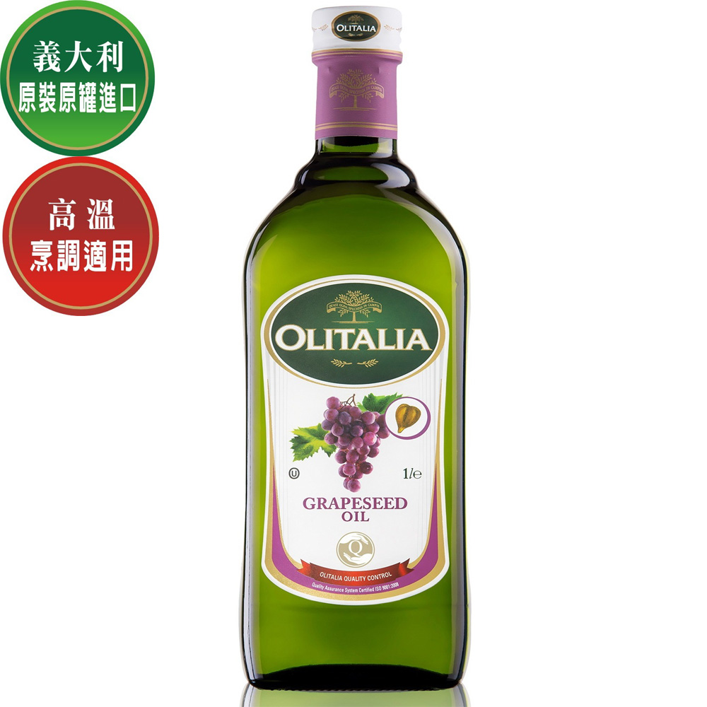 Olitalia奧利塔 葡萄籽油(1000ml)