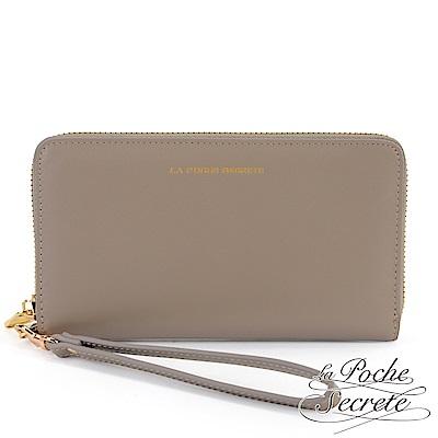 La Poche Secrete 簡約真皮質感手機包長夾-氣質棕