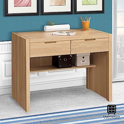 漢妮Hampton內森3尺書桌-90.5x60x74.5cm
