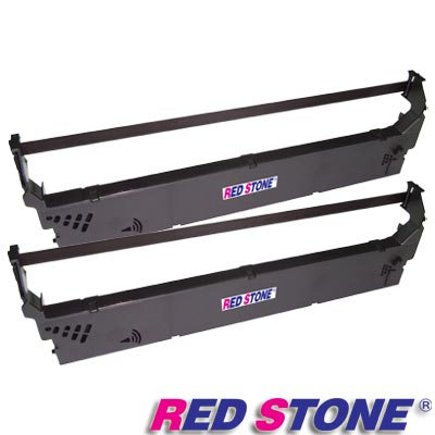 RED STONE for UNISYS EF2810黑色色帶組(1組2入)