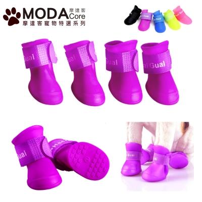 【摩達客寵物】狗狗雨鞋果凍鞋 (紫色) 防水