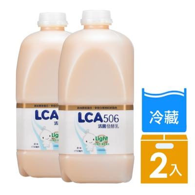 LCA 506活菌發酵乳 LIGHT 1750ml (2瓶組)
