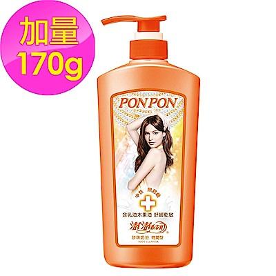 澎澎 珍珠奶浴 特潤型-850g+170g