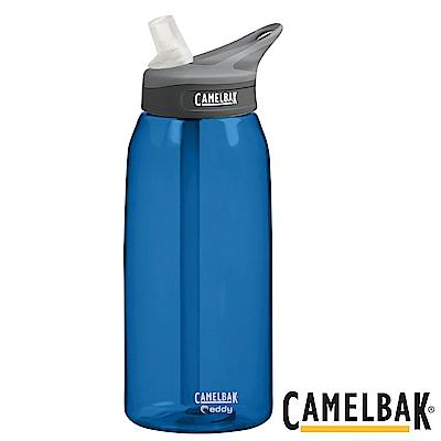 《CAMELBAK》多水吸管水瓶 牛津藍1000ml(CB53853)