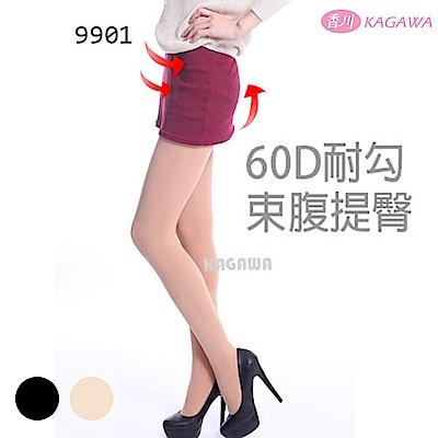 香川 MIT束腹提臀60D半透明耐勾超彈褲襪4入-黑/膚(9901)