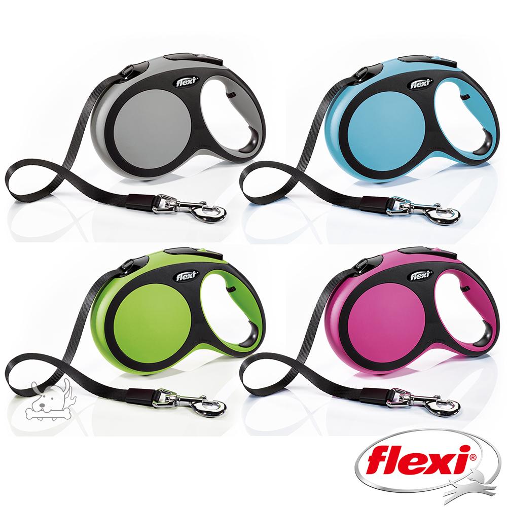 飛萊希 flexi 德國 幻彩 帶狀 寵物伸縮牽繩 共4色 L號