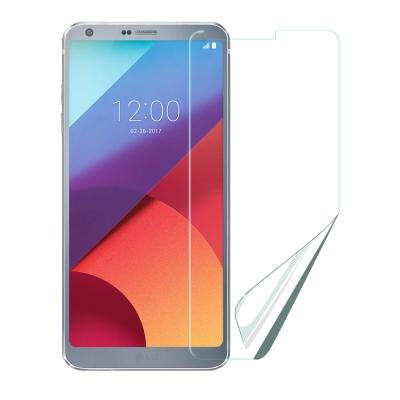 XM LG G6 高透光亮面耐磨保護貼-非滿版