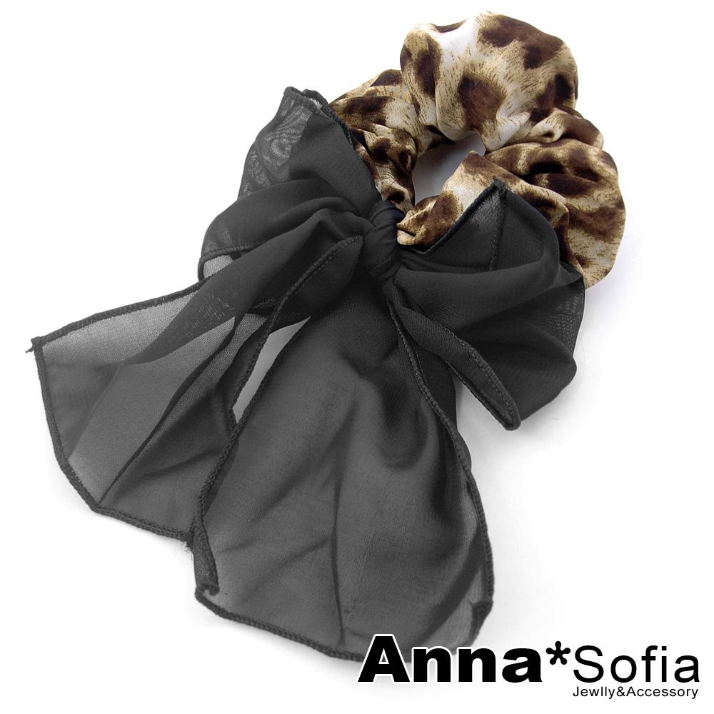 AnnaSofia 豹紋垂黑綁結 純手工髮束