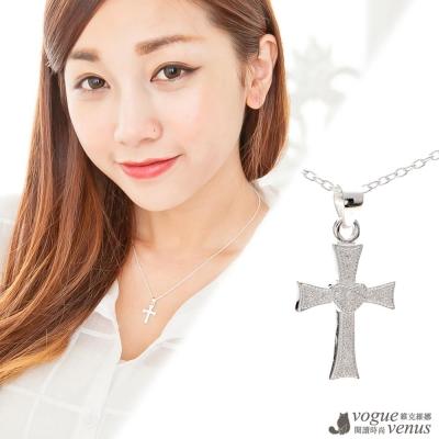 維克維娜 炙熱的愛 鑲鑽心型十字925純銀項鍊
