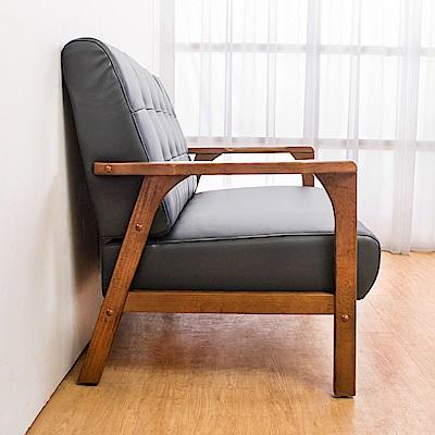 Bernice-森克實木皮沙發雙人椅/二人座(柚木色)(兩色可選)