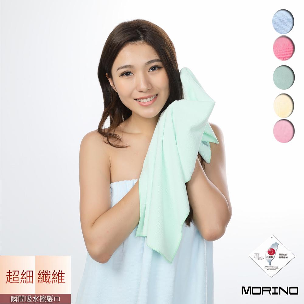 C&F瞬間吸水擦髮巾(超值4入組)    MORINO摩力諾