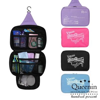 DF Queenin - 塗鴉風超大容量掛勾防水洗漱包/化妝包/ 收納包-共4色