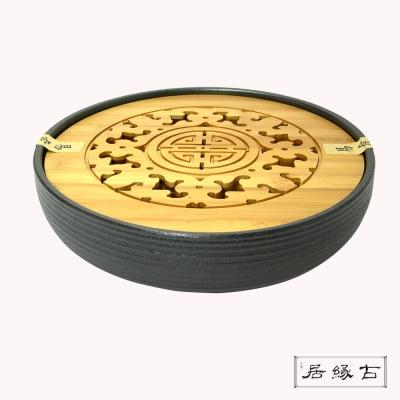 【古緣居】粗陶乾泡式圓型茶盤(蝙蝠)