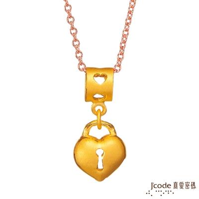 J code真愛密碼金飾 堅定之心黃金 316L玫瑰金白鋼項鍊