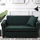 日創優品 綠野迷蹤彈性沙發套-1+2+3人座(贈同款抱枕套x3)
