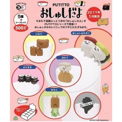 日本正版授權 整盒8入 脫力系壽司 yabaichan 杯緣子 盒玩 裝飾- 950939