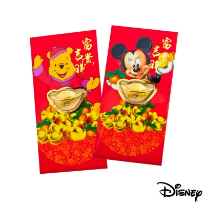 Disney迪士尼系列金飾-黃金元寶紅包袋-吉祥美妮+平安維尼款
