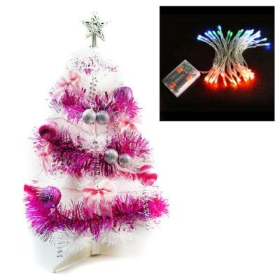 台製2尺(60cm)白色松針葉聖誕樹(粉紫色系配件)+50燈LED電池四彩光