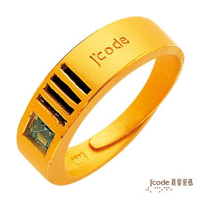 J'code真愛密碼-愛情電波 純金戒指(男)