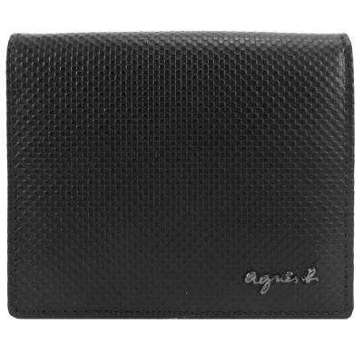 agnes b.立體凸紋防刮折式零錢夾(黑)