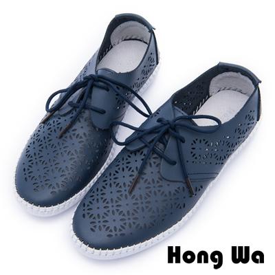 2.Maa - 休閒運動雷射雕花沖孔綁帶便鞋 - 藍