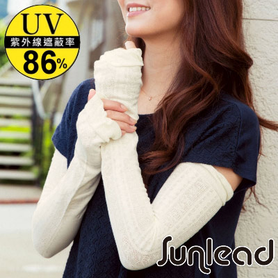 Sunlead 防曬涼感款。透氣排熱織紋網孔長版袖套 (象牙白)