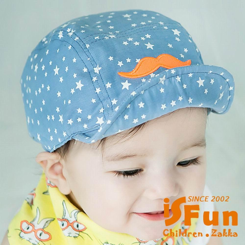 iSFun 星星翹鬍子 牛仔兒童棒球布帽 藍