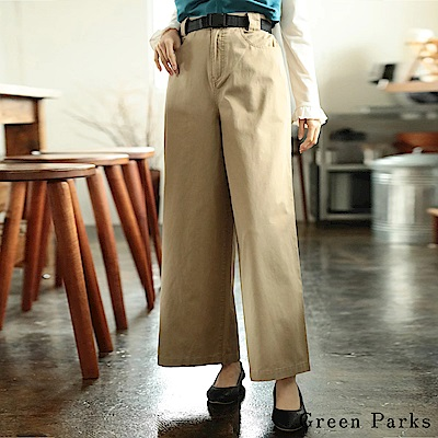 Green Parks 氣質素面腰帶寬褲