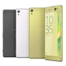 【福利品】Sony Xperia XA Ultra 6吋智慧型手機
