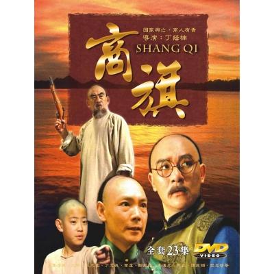 商旗DVD