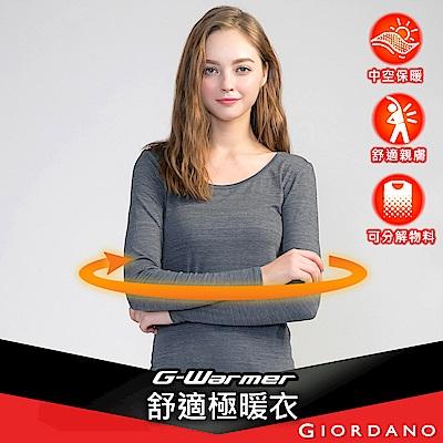 GIORDANO 女裝G-Warmer彈力舒適圓領極暖衣 - 05 深花灰