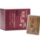 金牌大師 滴雞精(10入/盒)