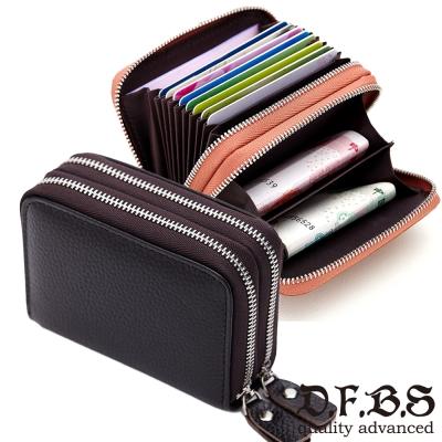 DF BAGSCHOOL皮夾 - 嚴選牛皮款雙拉鍊多卡夾零錢包-深咖