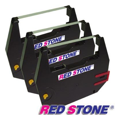 RED STONE for NAKAJIMA AX210/AX220打字機黑色碳帶(1組3入)