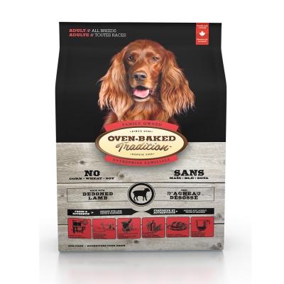Oven-Baked烘焙客 成犬 羊肉+糙米口味 (大顆粒)天然糧 5磅 / 2.27kg
