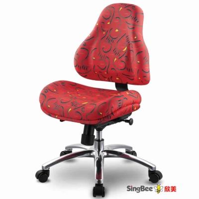 SingBee欣美 兒童樂學椅-紅色