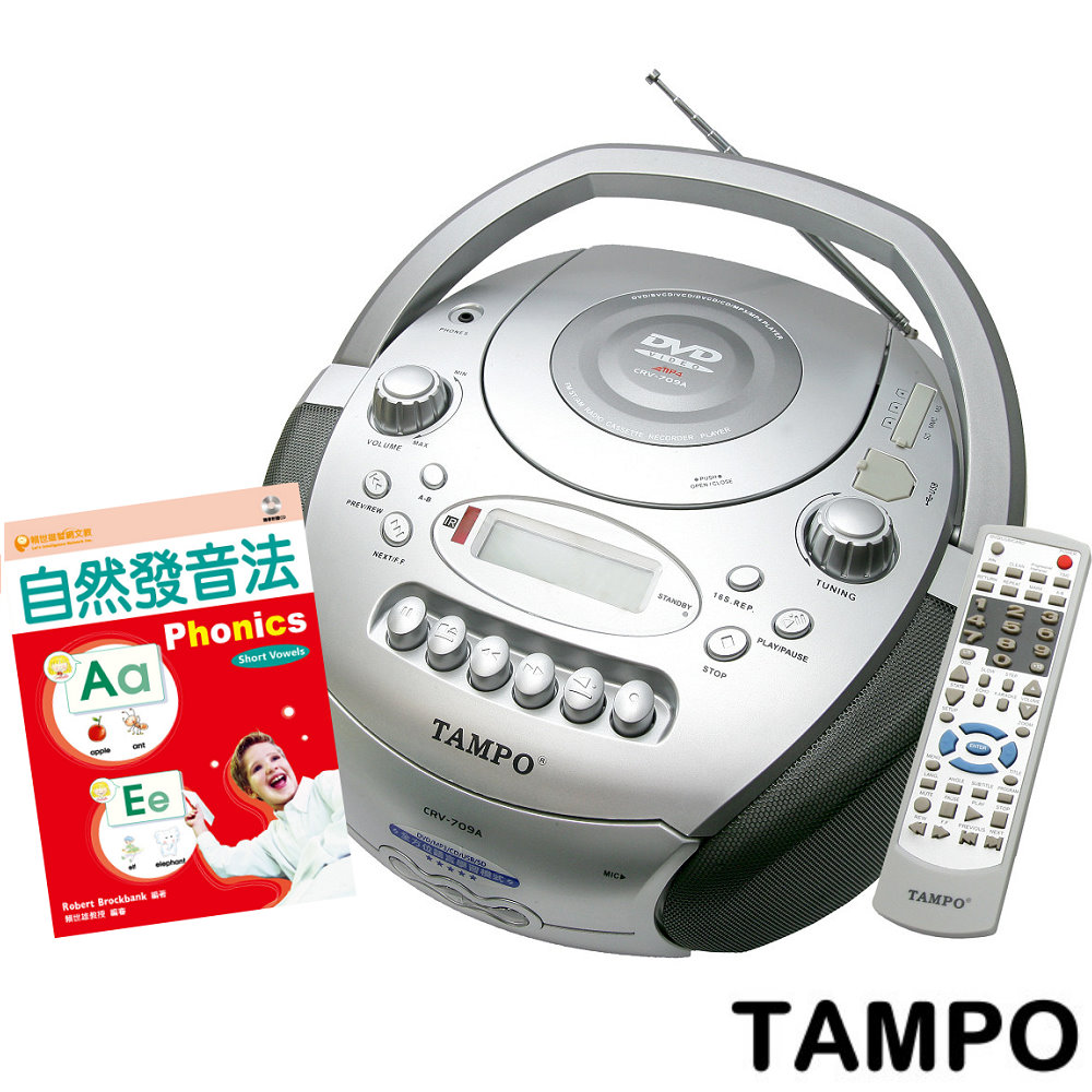 TAMPO全方位語言學習機(CRV-709A)+自然發音法