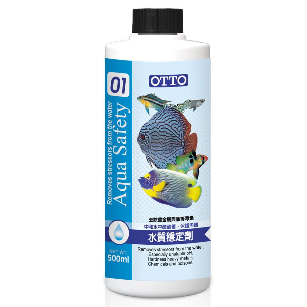 OTTO奧圖 水質穩定劑 500ml X 2