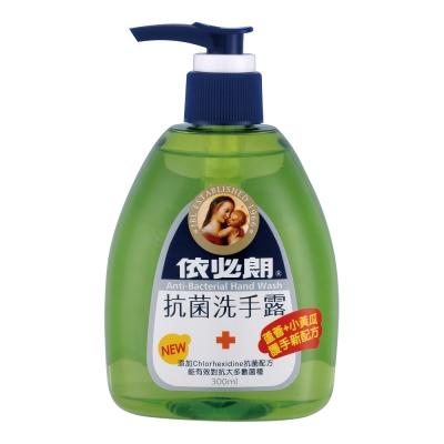 依必朗 抗菌洗手露-蘆薈-小黃瓜配方-300ml-6入