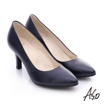 A.S.O 優雅美型 全真皮素色窩心高跟鞋 深藍