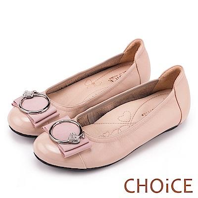 CHOiCE 舒適甜美 造型蘋果鑽飾平底娃娃鞋-粉紅