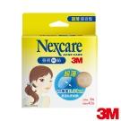 3M 荳痘隱形貼-量販包
