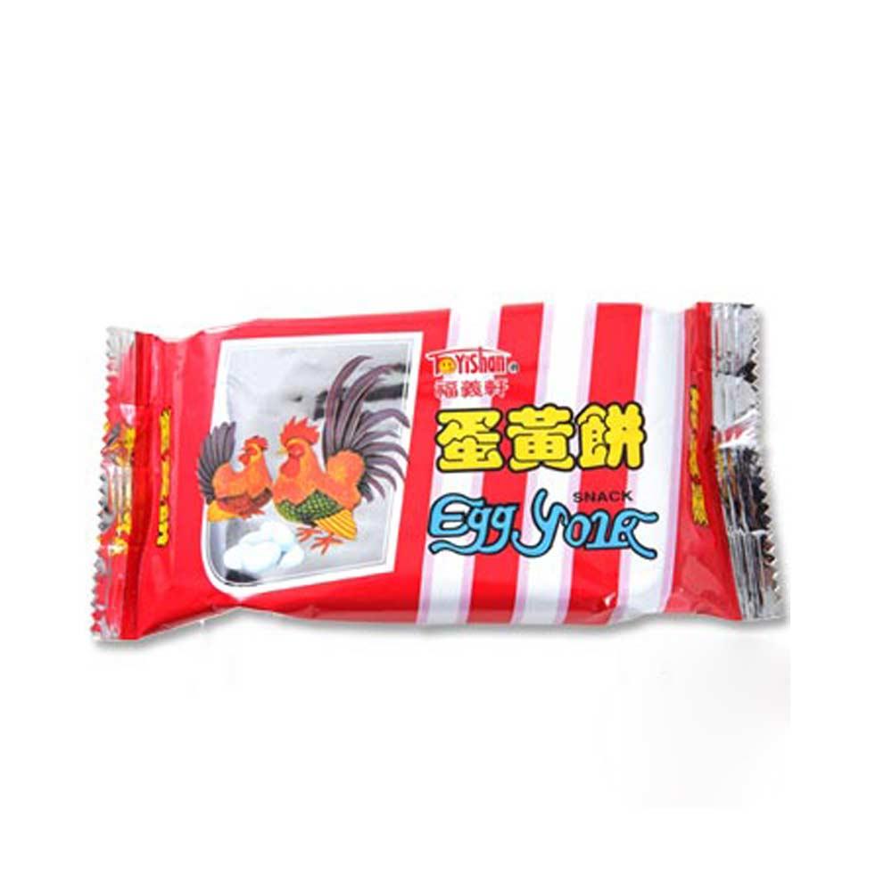 福義軒 蛋黃餅(20包/箱)