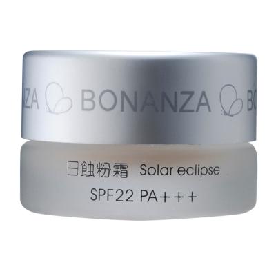 寶藝沙龍日蝕粉霜SPF22