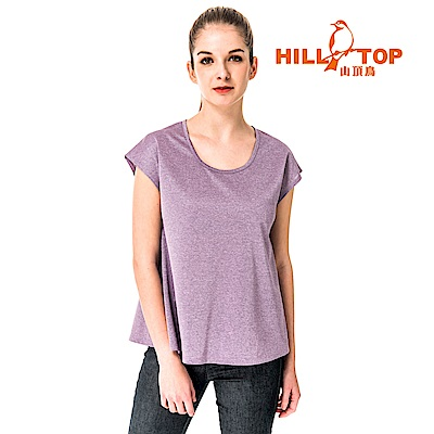 【hilltop山頂鳥】女款吸濕排汗抗UV彈性上衣S04FG9-粉紫色